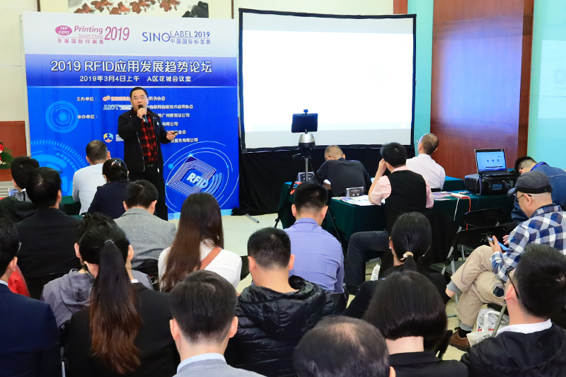 Concurrent Event - The China International Exhibition on